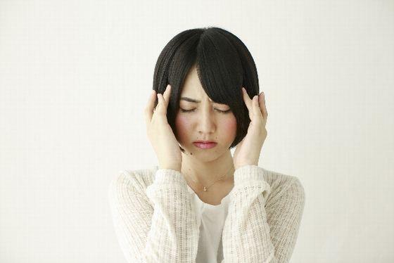 頭痛にお悩みなら