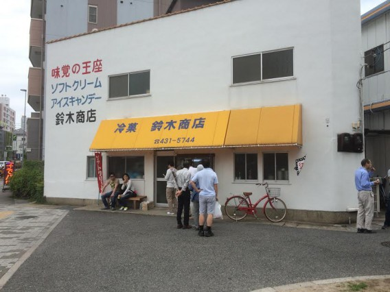 鈴木商店3