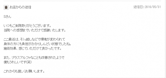 スクリーンショット (17) - コピー