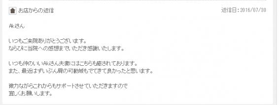 スクリーンショット (24) - コピー