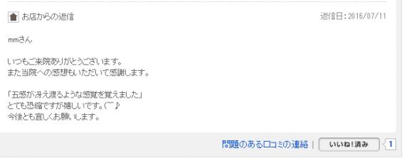 スクリーンショット (22) - コピー