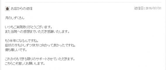 スクリーンショット (26) - コピー