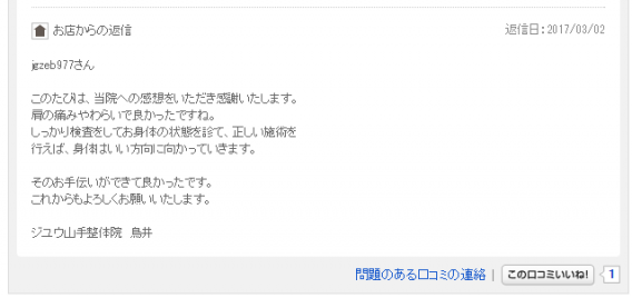 スクリーンショット (35) - コピー