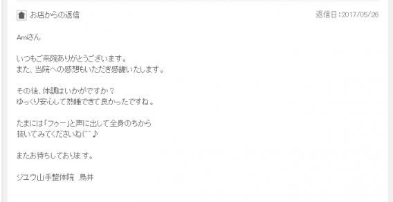 スクリーンショット (56)