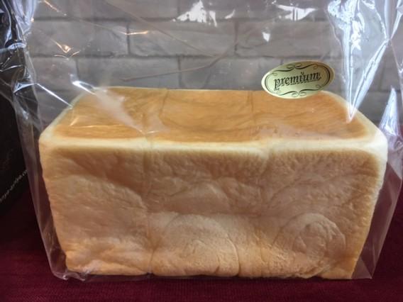 芦屋市 ラポルテ北館1F【Panya】の高級食パン