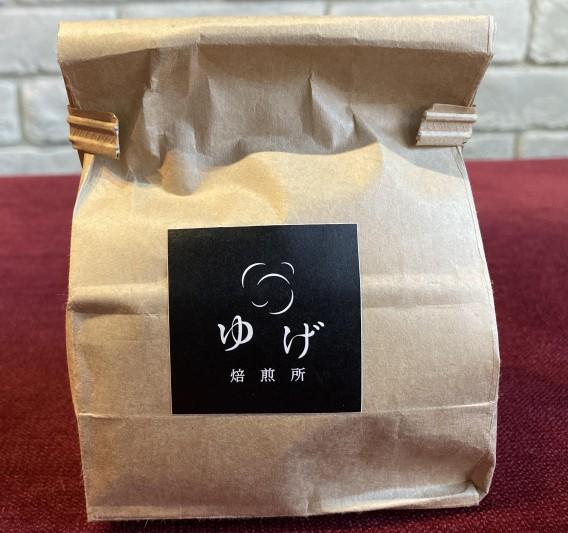 ゆげ焙煎所の珈琲豆いただきました。